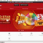 Red Star Poker 10 Register