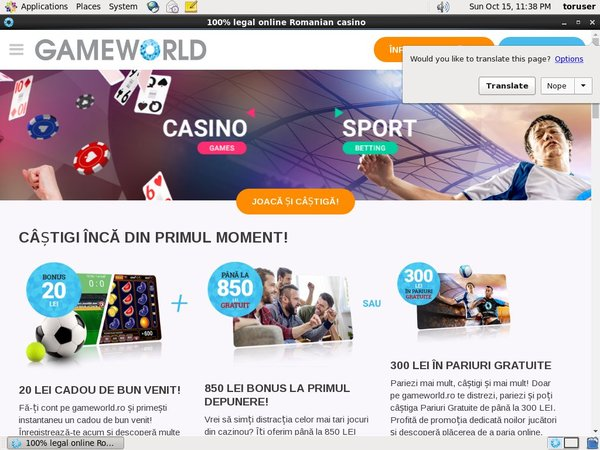 Gameworld Matching Bonus